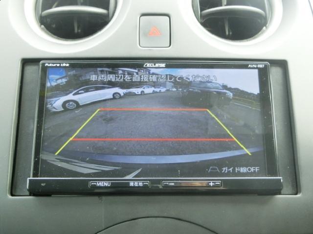 X 後期型・イクリプスSDナビ・Bluetooth・バックカメラ・ETC・安全ブレーキ・コーナーセンサー・スマートキー・プロジェクターヘッドライト・ウインカードアミラー(10枚目)