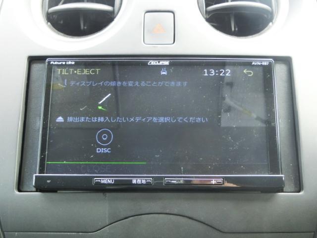 X 後期型・イクリプスSDナビ・Bluetooth・バックカメラ・ETC・安全ブレーキ・コーナーセンサー・スマートキー・プロジェクターヘッドライト・ウインカードアミラー(11枚目)