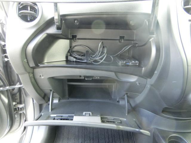 X 後期型・イクリプスSDナビ・Bluetooth・バックカメラ・ETC・安全ブレーキ・コーナーセンサー・スマートキー・プロジェクターヘッドライト・ウインカードアミラー(23枚目)
