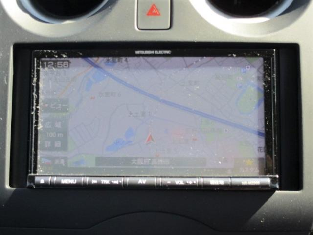 X 後期型・全周囲モニター・ETC・三菱メモリーナビ・Bluetooth・安全ブレーキ・コーナーセンサー・スマートキー・プロジェクターヘッドライト・ウインカーミラー(12枚目)