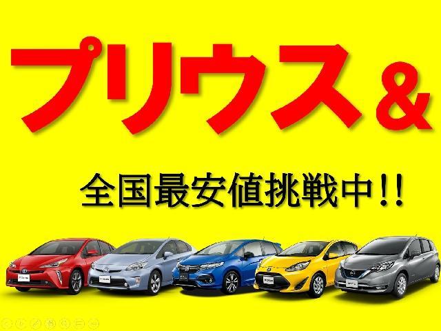 S 8型メモリーナビ・Bluetooth・フルセグTV・安全ブレーキ・クルコン・スタッドレスタイヤ・オートハイビーム・LEDヘッドライト・スマートキー・オートエアコン(2枚目)