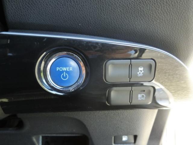 S 8型メモリーナビ・Bluetooth・フルセグTV・安全ブレーキ・クルコン・スタッドレスタイヤ・オートハイビーム・LEDヘッドライト・スマートキー・オートエアコン(11枚目)