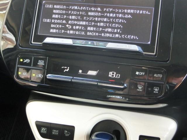 S 8型メモリーナビ・Bluetooth・フルセグTV・安全ブレーキ・クルコン・スタッドレスタイヤ・オートハイビーム・LEDヘッドライト・スマートキー・オートエアコン(12枚目)
