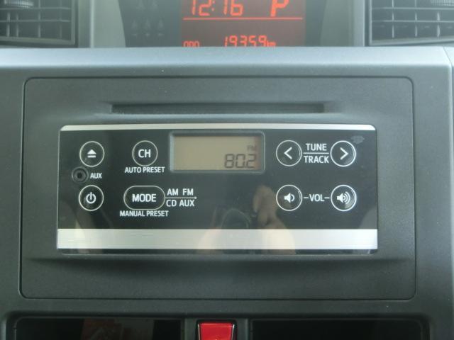 X S 安全ブレーキ・ETC・純正オーディオデッキ・スマートキー・片側電動スライドドア・ハロゲンヘッドライト・電格式ドアミラー・アイドリングストップ・プッシュスタート(9枚目)