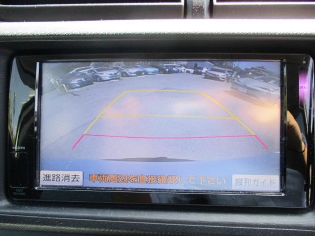 S 純正SDナビ・Bluetooth・フルセグTV・Bカメラ・シートエアコン・15インチスタッドレスタイヤ・オートエアコン・プロジェクターヘッド・電動格納式ウインカーミラー(9枚目)