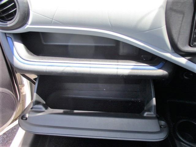 S 純正SDナビ・Bluetooth・フルセグTV・Bカメラ・シートエアコン・15インチスタッドレスタイヤ・オートエアコン・プロジェクターヘッド・電動格納式ウインカーミラー(22枚目)