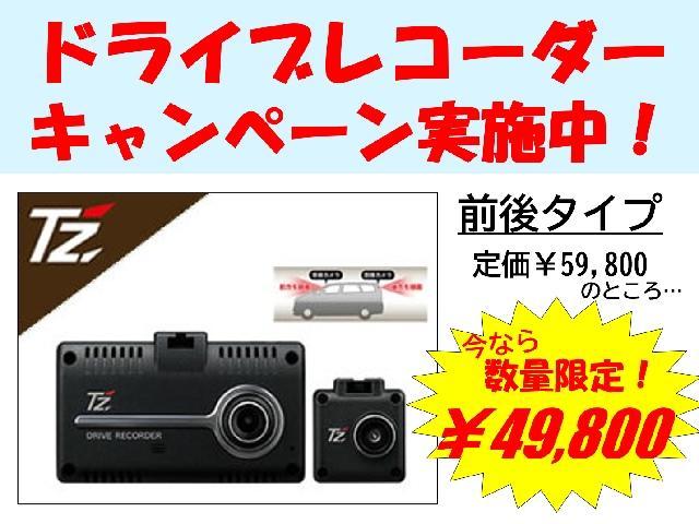 S 後期型・純正HDDナビ・Bluetooth・ワンセグTV・バックカメラ・ETC・スマートキー・オートエアコン・HIDヘッドライト・フォグライト・電格式ウインカードアミラー(5枚目)