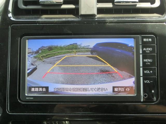 S バックカメラ・ETC・純正SDナビ・Bluetooth・ワンセグTV・安全ブレーキ・クルコン・スマートキー・LEDヘッドライト・オートハイビーム・オートエアコン(10枚目)