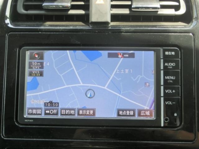 S バックカメラ・ETC・純正SDナビ・Bluetooth・ワンセグTV・安全ブレーキ・クルコン・スマートキー・LEDヘッドライト・オートハイビーム・オートエアコン(11枚目)