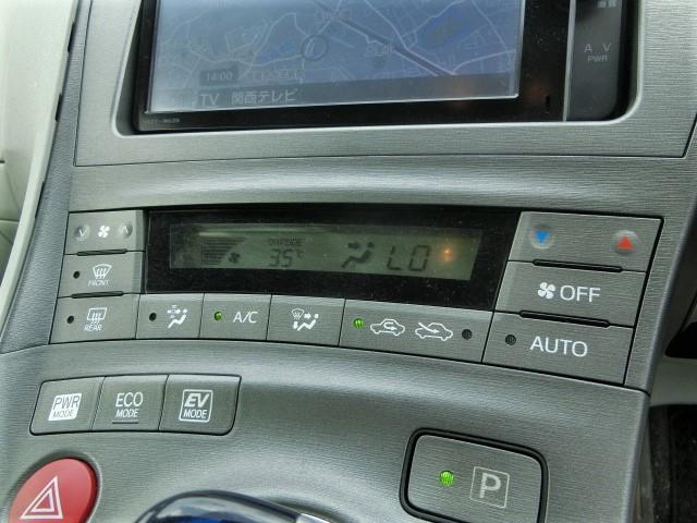 Sツーリングセレクション 後期型・純正ナビ・Bluetooth・ワンセグTV・ETC・Bカメラ・プッシュスタート・オートエアコン・スマートキー・LEDヘッドライト・アイドリングストップ・17AW(13枚目)