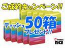 トヨタ プリウス S 純正HDDナビ CD・DVD 地デジ Bluetooth