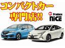 トヨタ アクア S バックカメラ ETC キセノンヘッドライト フォグライト