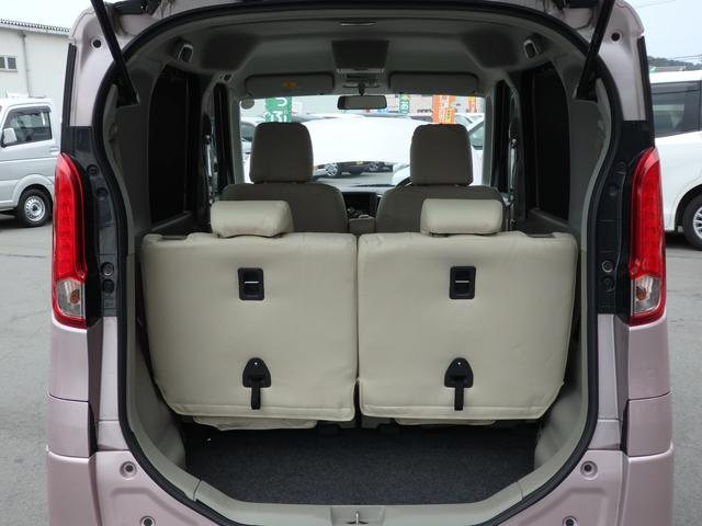 スズキ スペーシア X アイドリングストップ搭載 新品革調シートカバー HID