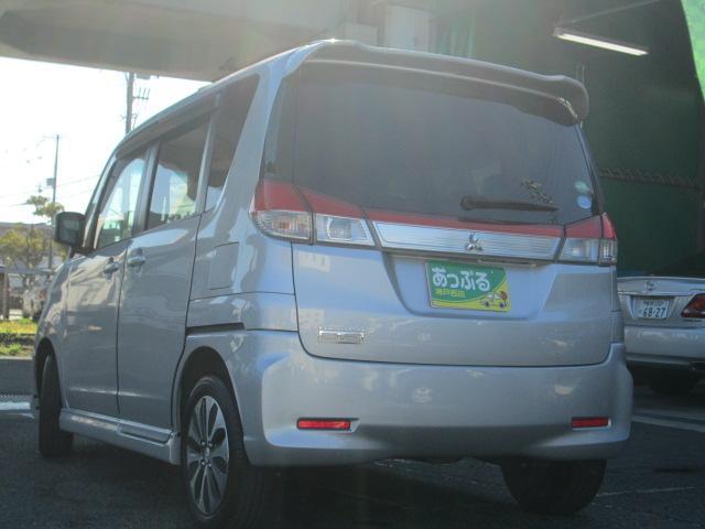 三菱 デリカD:2 S SDナビ 両側パワスラ キーフリー HID クルコン