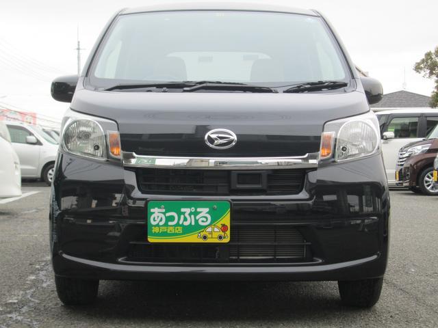 (株)あっぷる関西は兵庫県内で現在4店舗、買取店2店舗を展開中!整備工場・専任の整備士も在籍しております!保証も最長5年までございますのでお客様に安心安全のカーライフを提供致します(^^♪