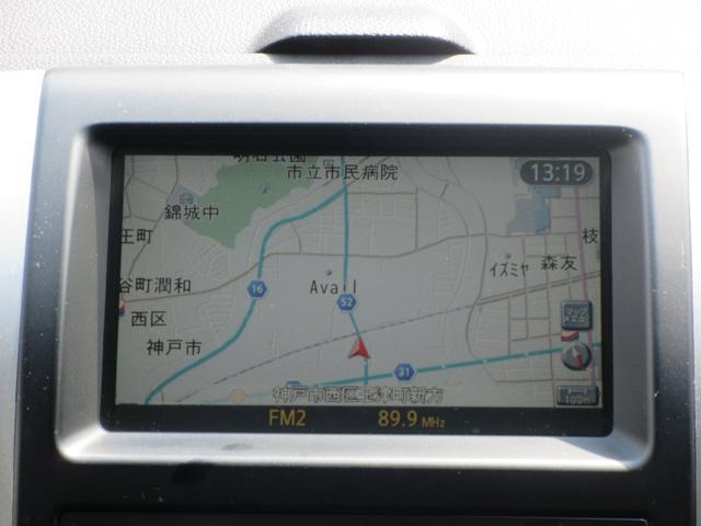 20X4WD HDDナビ B/Sカメラ ETC スマートキー(10枚目)
