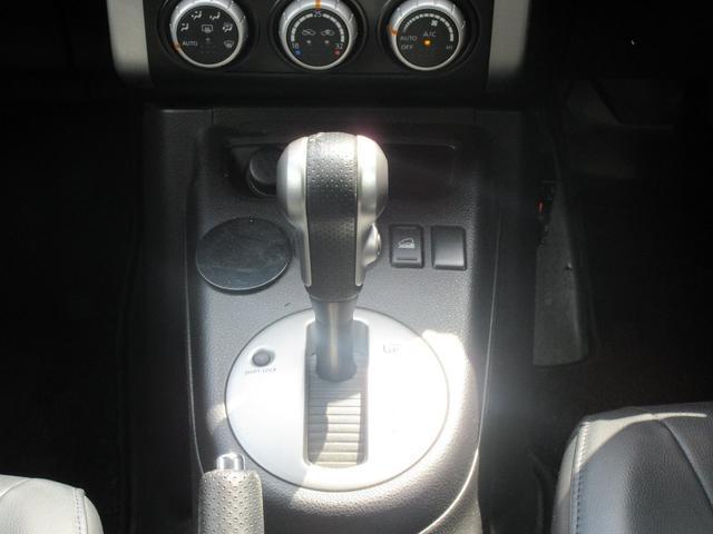 20X4WD HDDナビ B/Sカメラ ETC スマートキー(11枚目)