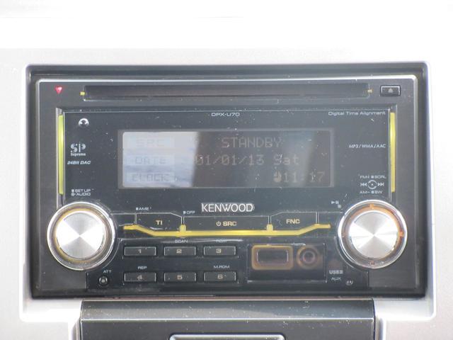 CDオーディオ ETC ウインカードアミラー HID フォグ(10枚目)
