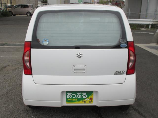 VP MDオーディオ 当店買取車 キーレス バイザー(3枚目)