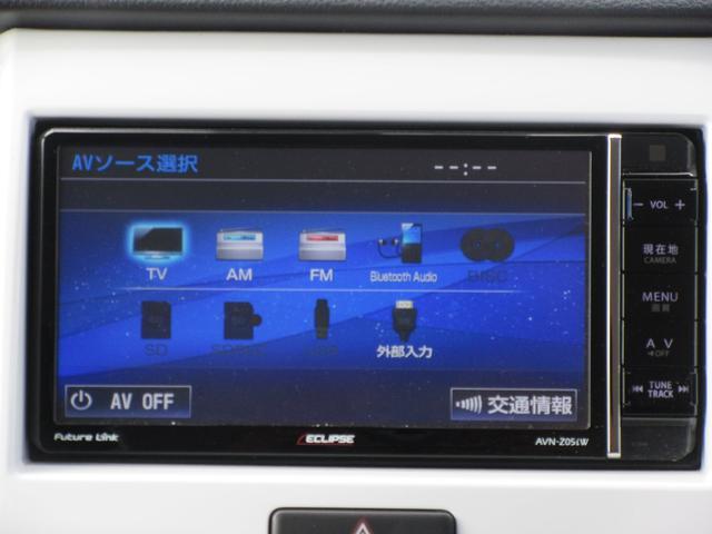 イクリプスSDメモリーナビ(CD/DVD再生/SDカード/録音機能/Bluetooth)