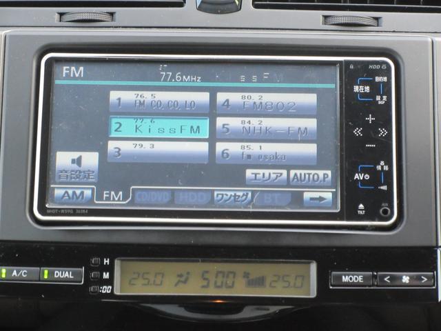 250G 純正HDDナビ ETC Bカメラ パワーシート(10枚目)