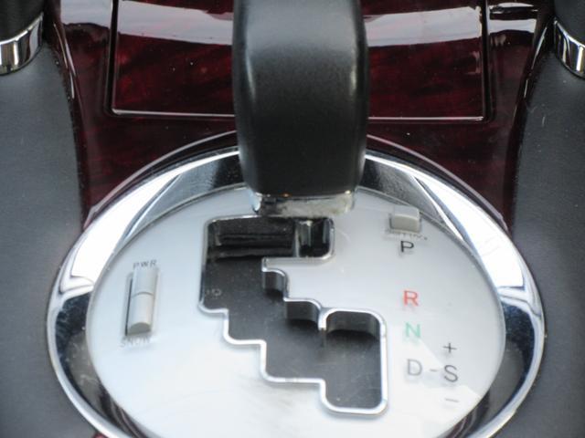 250G 純正HDDナビ ETC Bカメラ パワーシート(11枚目)