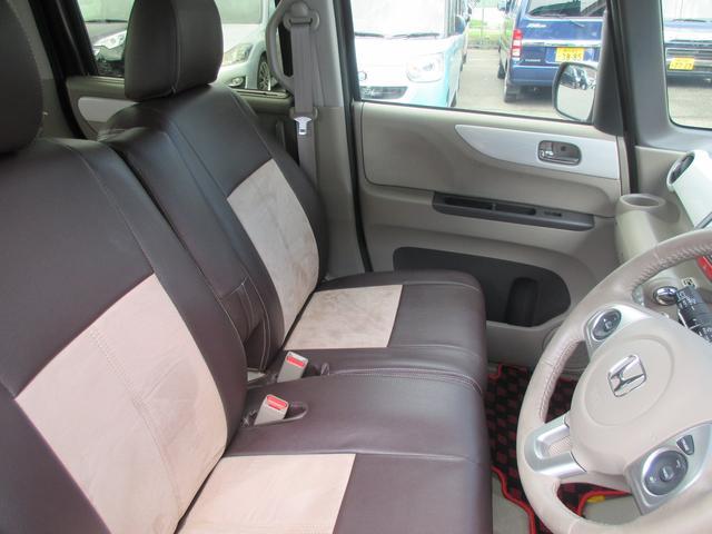 「ホンダ」「N-BOX」「コンパクトカー」「兵庫県」の中古車13