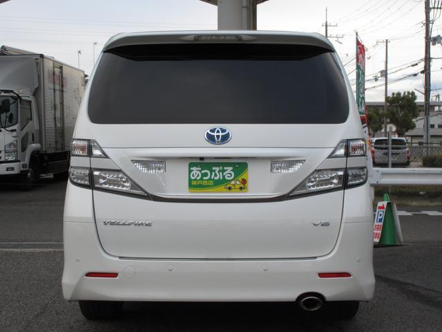 「トヨタ」「ヴェルファイア」「ミニバン・ワンボックス」「兵庫県」の中古車3