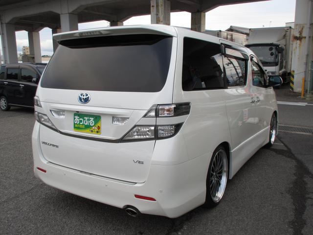 「トヨタ」「ヴェルファイア」「ミニバン・ワンボックス」「兵庫県」の中古車7