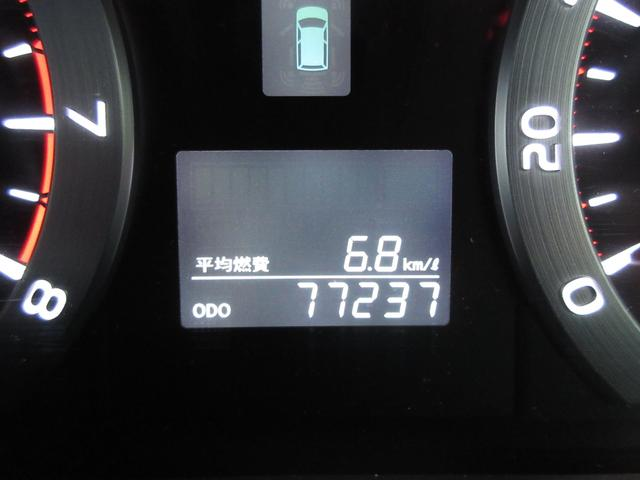 「トヨタ」「ヴェルファイア」「ミニバン・ワンボックス」「兵庫県」の中古車21