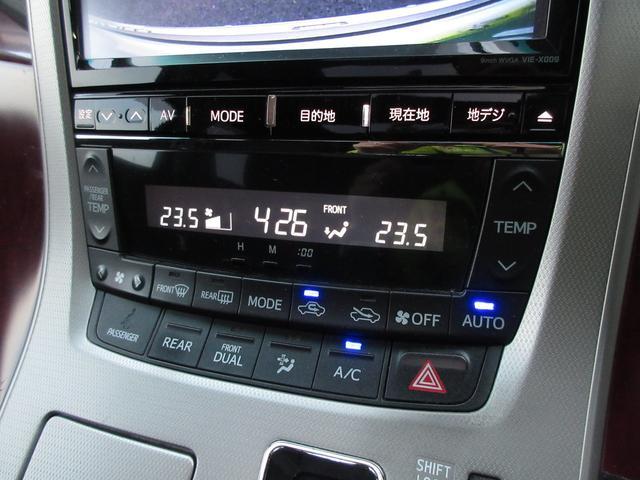 「トヨタ」「ヴェルファイア」「ミニバン・ワンボックス」「兵庫県」の中古車23