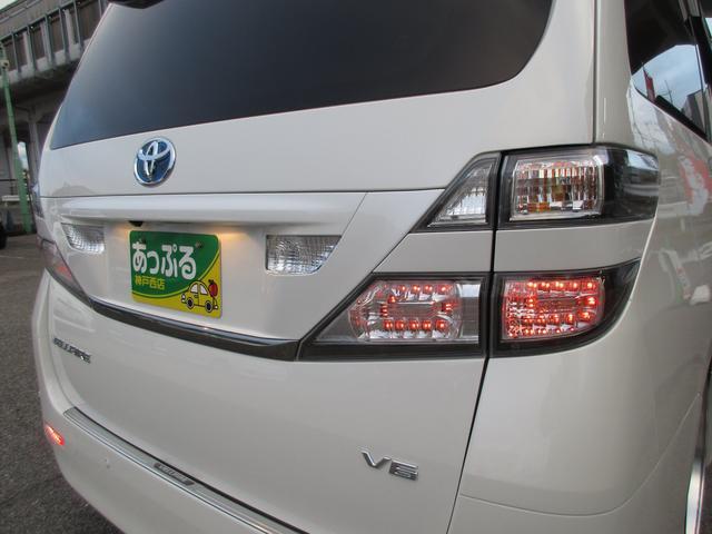 「トヨタ」「ヴェルファイア」「ミニバン・ワンボックス」「兵庫県」の中古車37