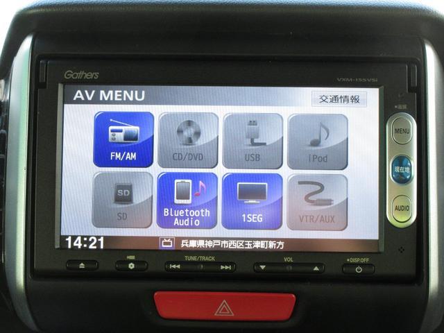 (純正メモリーナビ!(CD再生・DVD再生・ワンセグ・Bluetoothオーディオ・SDカード)