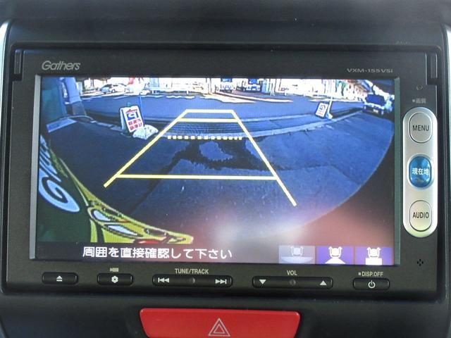 安心のバックカメラ付き!運転が不安な方でもしっかりとサポートしてくれます!