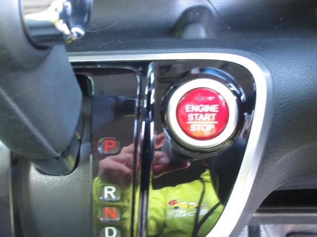 プッシュスタート!エンジンの始動・停止はボタン一つで!!