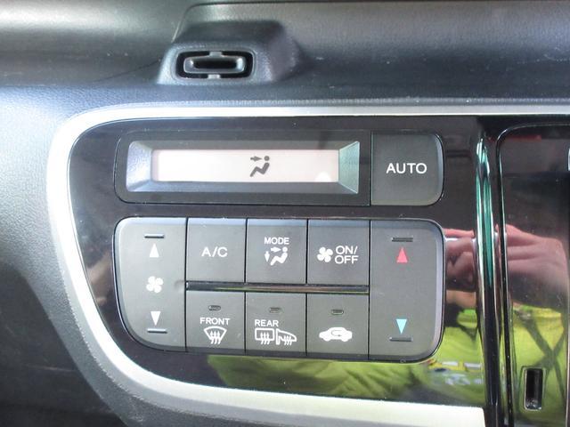 オートエアコン完備!設定した温度に自動調整してくれます♪面倒な操作が不要になります!