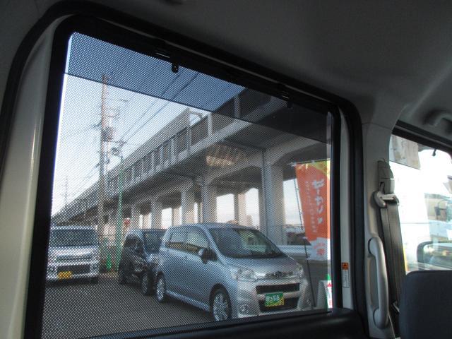 「スズキ」「スペーシア」「コンパクトカー」「兵庫県」の中古車16