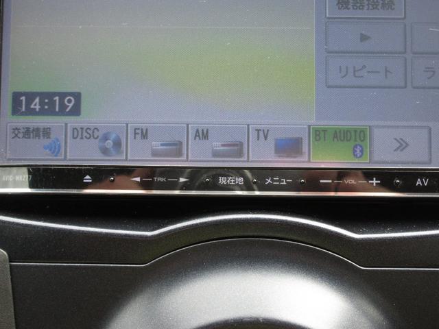 RS 5MT 社外SDナビ Bluetooth HIDヘッド(4枚目)