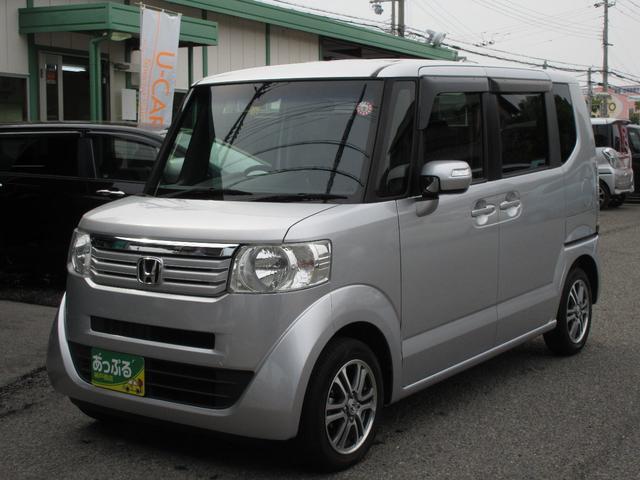 「ホンダ」「N-BOX」「コンパクトカー」「兵庫県」の中古車15
