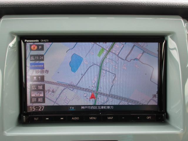 タフワイルド 純正SDナビ(CD/DVD/フルセグ/BluetoothAudio/SDカード/録音機能) 全周囲カメラ 衝突被害軽減ブレーキ 前席シートヒーター アイドリングストップ Pスタート 横滑り防止(3枚目)