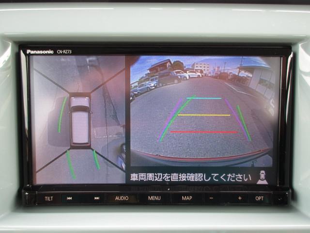 タフワイルド 純正SDナビ(CD/DVD/フルセグ/BluetoothAudio/SDカード/録音機能) 全周囲カメラ 衝突被害軽減ブレーキ 前席シートヒーター アイドリングストップ Pスタート 横滑り防止(4枚目)