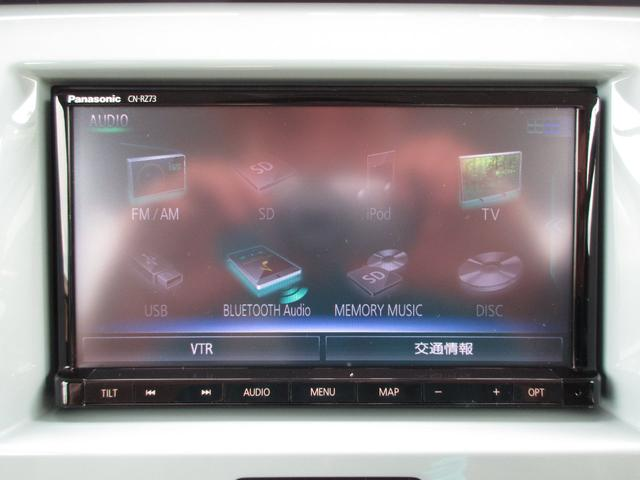 タフワイルド 純正SDナビ(CD/DVD/フルセグ/BluetoothAudio/SDカード/録音機能) 全周囲カメラ 衝突被害軽減ブレーキ 前席シートヒーター アイドリングストップ Pスタート 横滑り防止(5枚目)