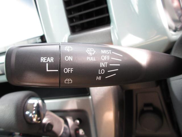 タフワイルド 純正SDナビ(CD/DVD/フルセグ/BluetoothAudio/SDカード/録音機能) 全周囲カメラ 衝突被害軽減ブレーキ 前席シートヒーター アイドリングストップ Pスタート 横滑り防止(30枚目)
