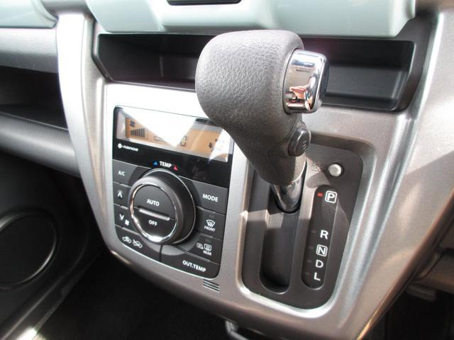 タフワイルド 純正SDナビ(CD/DVD/フルセグ/BluetoothAudio/SDカード/録音機能) 全周囲カメラ 衝突被害軽減ブレーキ 前席シートヒーター アイドリングストップ Pスタート 横滑り防止(35枚目)