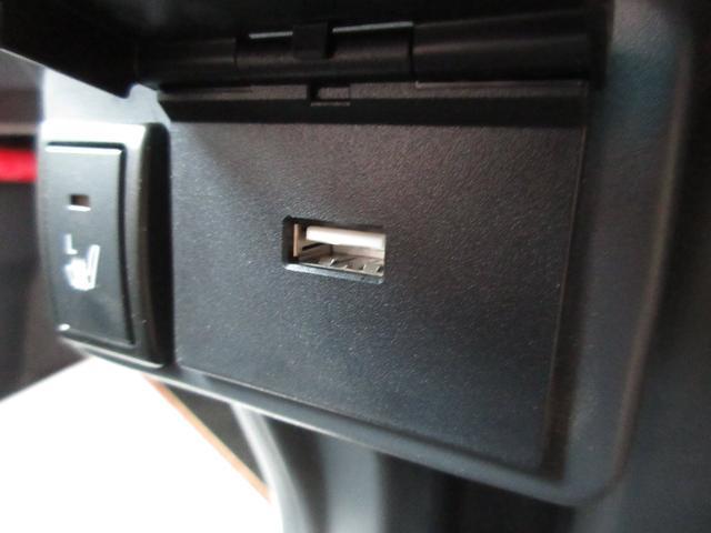 タフワイルド 純正SDナビ(CD/DVD/フルセグ/BluetoothAudio/SDカード/録音機能) 全周囲カメラ 衝突被害軽減ブレーキ 前席シートヒーター アイドリングストップ Pスタート 横滑り防止(36枚目)