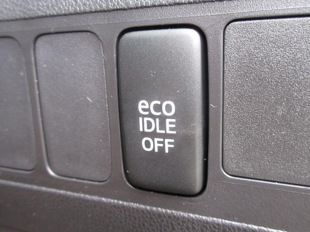 カスタム RS 純正SDナビ(CD/DVD/フルセグ/BluetoothAudio/SDカード/録音機能) 禁煙車 HIDヘッドライト フォグランプ スマートキー アイドリングストップ ETC 純正15インチAW(5枚目)