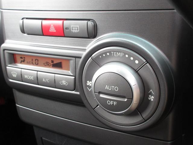 カスタム RS 純正SDナビ(CD/DVD/フルセグ/BluetoothAudio/SDカード/録音機能) 禁煙車 HIDヘッドライト フォグランプ スマートキー アイドリングストップ ETC 純正15インチAW(14枚目)