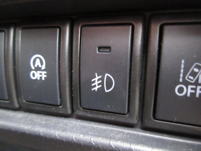 X 社外ナビ CD DVD フルセグ BT SDカード 録音機能 衝突被害軽減ブレーキ ETC アイドリングストップ 前席シートヒーター HIDヘッドライト 禁煙 オートエアコン(29枚目)