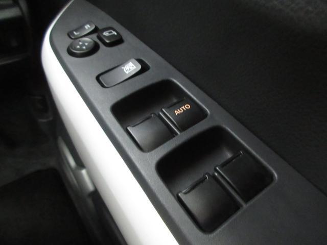 X 社外ナビ CD DVD フルセグ BT SDカード 録音機能 衝突被害軽減ブレーキ ETC アイドリングストップ 前席シートヒーター HIDヘッドライト 禁煙 オートエアコン(31枚目)