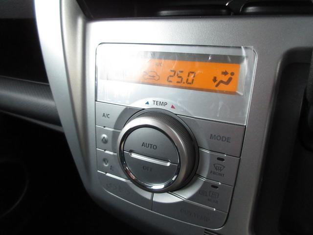 X 社外ナビ CD DVD フルセグ BT SDカード 録音機能 衝突被害軽減ブレーキ ETC アイドリングストップ 前席シートヒーター HIDヘッドライト 禁煙 オートエアコン(32枚目)
